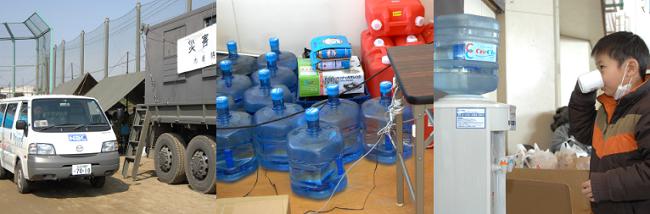 クリクラの水は備蓄水になる